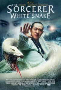 The Sorcerer and the White Snake 1