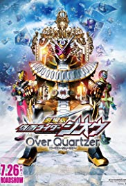 Kamen Rider Zi-O: Over Quartzer