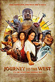 Journey to the West: Conquering the Demons 1